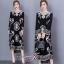 พร้อมส่ง Maxy Dress Bohimien Style คอวี thumbnail 3