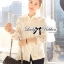 พร้อมส่ง เสื้อแฟชั่น เสื้อเกาหลี เชิ้ตขาวผ้าตาข่าย thumbnail 10