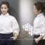 เสื้อเกาหลี พร้อมส่ง เสื้อเชิ้ต เนื้อนิ่ม ผ้า cotton 100% thumbnail 5