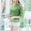 เสื้อเกาหลีลูกไม้คอปีน พร้อมส่ง thumbnail 6
