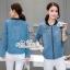 เสื้อเกาหลี พร้อมส่ง แจ็กเก็ตยีนส์สีฟอกฟ้าออ่น thumbnail 1