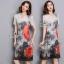 พร้อมส่ง Dress ตัวยาว คอวีลึก thumbnail 5