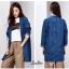 เสื้อเกาหลี พร้อมส่ง Blazer Jean เสื้อคลุม thumbnail 6