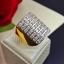 พร้อมส่ง Diamond Ring งานเพชรสวิส เพชร 7 แถว thumbnail 2