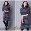 เดรสเกาหลี พร้อมส่ง Dress คอเต่า แขนยาว thumbnail 7