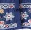เสื้อเกาหลี พร้อมส่ง เสื้อคอกลม แขน 5 ส่วน thumbnail 16