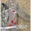 ชุดเดรสเกาหลี พร้อมส่ง เดรสยาว ปักลวดลายดอกไม้ thumbnail 13