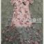 ชุดเดรสเกาหลี พร้อมส่ง Dress ชุดกระโปรงยาว thumbnail 4