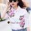 เสื้อผ้าเกาหลี พร้อมส่ง เสื้อปักดอกไม้กับกระโปรงยีนส์ thumbnail 7