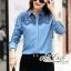 เสื้อเกาหลี เชิ๊ตยีนส์เดนิม พร้อมส่ง thumbnail 2