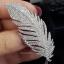 พร้อมส่ง Diamond Brooch เข็มกลัดเพชรดีไซใบไม้ thumbnail 1