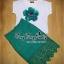 พร้อมส่ง ชุดเซตเสื้อขาวกับกระโปรงลูกไม้สีเขียว thumbnail 5