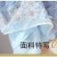 พร้อมส่ง ชุดเดรสผ้าชีฟองคอจีน สีฟ้า thumbnail 15