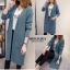 เสื้อเกาหลี พร้อมส่ง เสื้อคลุมไหมพรมตัวยาว thumbnail 1
