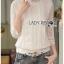 เสื้อเกาหลี พร้อมส่ง เสื้อผ้าลูกไม้สีขาว thumbnail 11