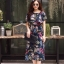 ชุดเดรสเกาหลี พร้อมส่ง Dress ปริ้นลายใบไม้ thumbnail 4