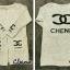 เสื้อเกาหลี พร้อมส่ง เสื้อคลุมลายChanel thumbnail 10