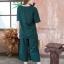 พร้อมส่ง ชุดเซ็ทเสื้อคอวี+ กางเกงทรง 5 ส่วน thumbnail 5