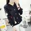 เสื้อเกาหลี พร้อมส่ง คาดิเเกนผ้าไหมพรม thumbnail 4