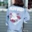 เสื้อเกาหลี พร้อมส่ง เสื้อแจ๊ตเกตปักลาย thumbnail 3