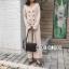 เสื้อผ้าแฟชั่นเกาหลี พร้อมส่ง Set เสื้อ กับ กางเกงขาบาน thumbnail 1