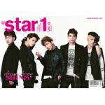 [พร้อมส่ง 4 เล่ม] @Star1 : 2013 April Type A - SHINee