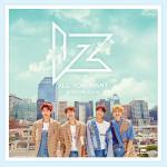 [Pre] IZ : 1st Mini Album - ALL YOU WANT +Poster