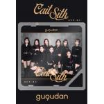 [Pre] gugudan : 2nd Single Album - Cait Sith (SMC Kihno Card Ver.) +Poster