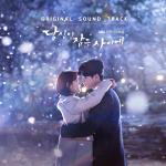 [Pre] O.S.T : While You Were Sleeping (SBS Drama) (Lee Jong Suk, Miss A - Bae Suzy) +Poster