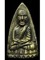 576 หลวงปู่ทวดพิมพ์เตารีดใหญ่ หล่อโบราณ ปี52 รุ่นเรียกทรัพย์นำรวย กล่องเดิม วัดไร่ สำเนา