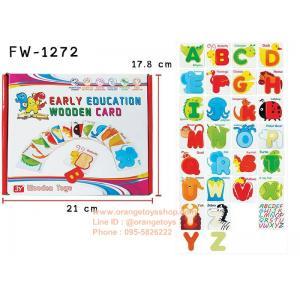ของเล่นไม้ ชุดการ์ดคำศัพท์ flash card จับคู่ ABC กับบัตรคำศัพท์รูปสัตว์