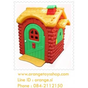 บ้านเด็ก แบบพลาสติก หลังคาสีเหลือง บ้านกลางป่าน้อย (135x230x150 ซม.)