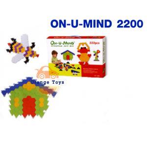 """ชุดตัวต่อบ้าน """"ON-U-MIND"""" (Education Toys) GT-2200"""