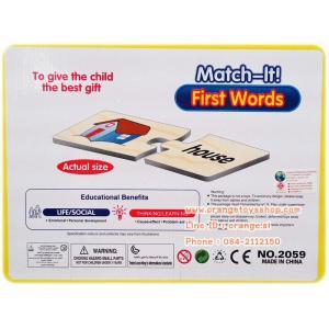 Match it -- เกมส์จับคู่ภาพ เกมส์กระดาษ คณิตศาสคร์