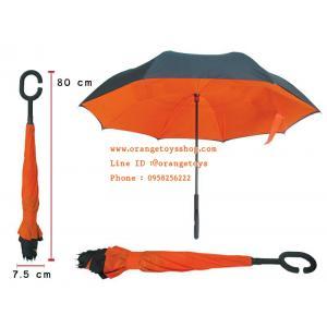 ร่มหุบกลับด้าน 2 ชั้น ร่มกลับด้าน ร่มหน้าฝน invert umbrella สามารถใช้ได้ทุกฤดูกาล ขาด 24 นิ้ว -(สีส้ม/ดำ)