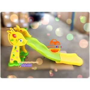 สไลด์เดอร์ ห่วงบาส รูปกวาง (เหลือง/เขียว) 5015