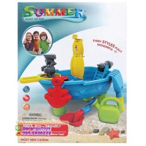 โต๊ะเล่นทราย เรือลำเล็ก โต๊ะเล่นทรายเรือโจรสลัด อุปกรณ์ 14 ชิ้น รุ่น HG-666