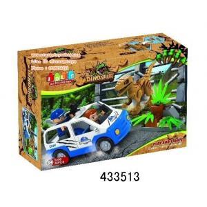 DIY BLOCK บล๊อก ตัวต่อ ชุดบล๊อกตัวต่อไดโนเสาร์ กล่องเล็ก 28 ชิ้น