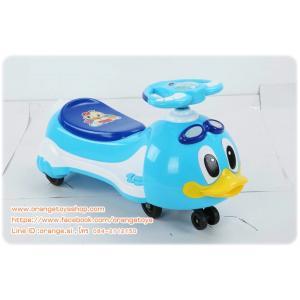 รถดุ๊กดิ๊ก หน้าเป็ด สีฟ้า