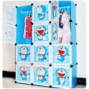 ตู้เก็บของ โดเรม่อน ตู้เสื้อผ้า DIY ดีไซน์ได้ตามใจคุณ แบบ 12 ช่อง สีฟ้า