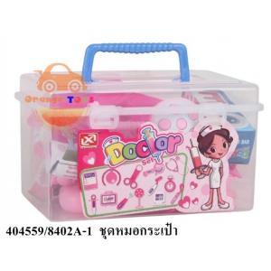 ( เครื่องมือหมอ ชุดหมอ ) ชุดอปกรณ์ กระเป๋าคุณหมอ (8402A-1)