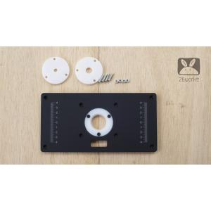 Trimmer plate 23.5x12 cm หนา 8.5 mm