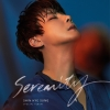 [Pre] Shin Hye Sung : Special Album - SERENITY (COLOR Ver.) +Poster