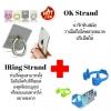 ทีี่จับมือถือรูปมือ OK Stand พร้อม IRing Stand สีพาสเทล เป็นอุปกรณ์เสริมสำหรับมือถือและแท็บเลตที่จะช่วยให้คุณง่ายต่อการใช้งาน