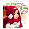 หมวกไหมพรม+ ผ้าพันคอสีแดง เก๋ๆ น่ารักสไตล์เกาหลี