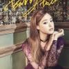 [Pre] Song Ji Eun : 2nd Mini Album - Bobby Doll +Poster