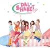 [Pre] Dal★Shabet : 2nd Mini Album - Pink Rocket