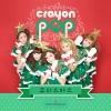 [Pre] Crayon Pop : Special Single Album - Christmas (+Christmas Postcard)