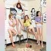 [Pre] BESTie : 2nd Mini Album - Love Emotion