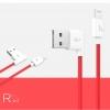 Hoco สายชาร์จสำหรับไอโฟน Cable Quick Charge&Data 120cm. สีแดง